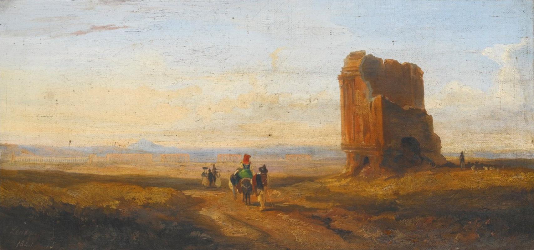 Эдвард Лир. Roman Campania and travelers at the ruined tomb