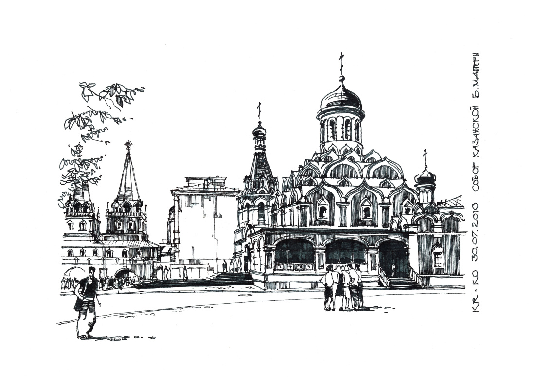Sergey Vyacheslavovich Kravchenko. The Cathedral of the Kazan icon of the Mother of God on red square. Moscow. 30.07.2010