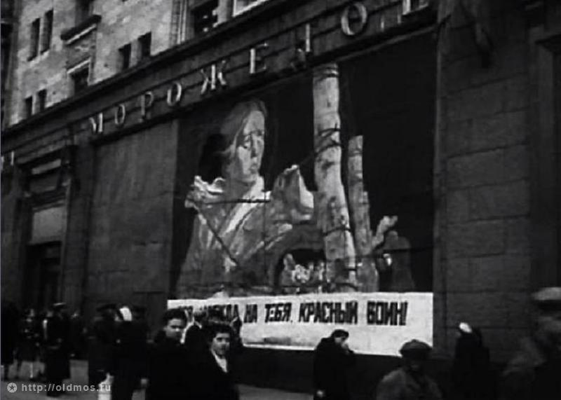 Historical photos. Anti-war agitation in Moscow