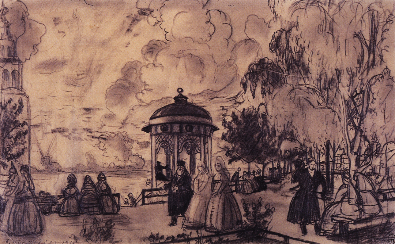"""Boris Kustodiev. A community garden on the high Bank of the Volga (Festival on the banks of the Volga). Sketches of scenery I action to the unfulfilled drama A. N. Ostrovsky """"Thunderstorm"""""""