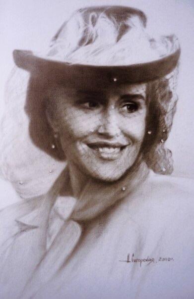 Natalia Sigorskaya. Portrait Of Eugenia Terekhova
