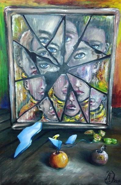 """Alexander Alekseevich Gapeev. """"Mirror"""""""