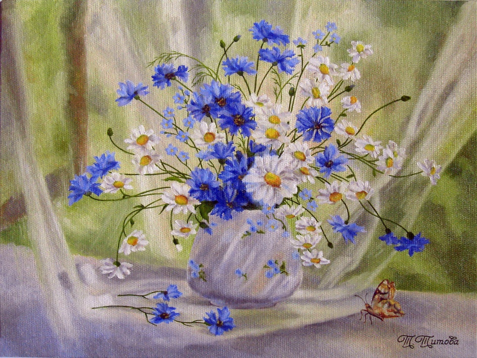 Tatyana Titova. A bouquet of flowers and a butterfly