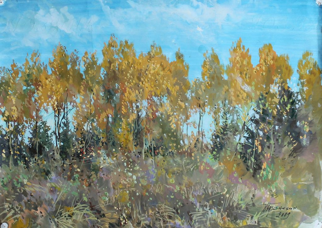 Mikhail Semenovich Trenikhin. Autumn landscape