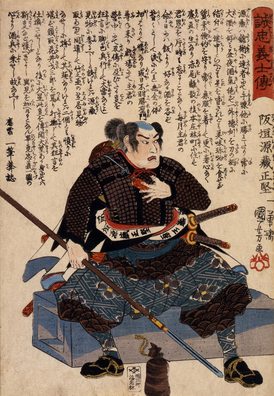 Utagawa Kuniyoshi. 47 loyal samurai. Sakaguchi, Hanzo of Masakata, seated with a spear in his hand on a broken pedestal