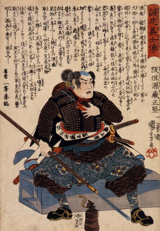 Utagawa Kuniyoshi. 47 loyal samurai. Sakaguchi, Hanzo of Masakata, seated with a spear in his hand on a broken pedestal