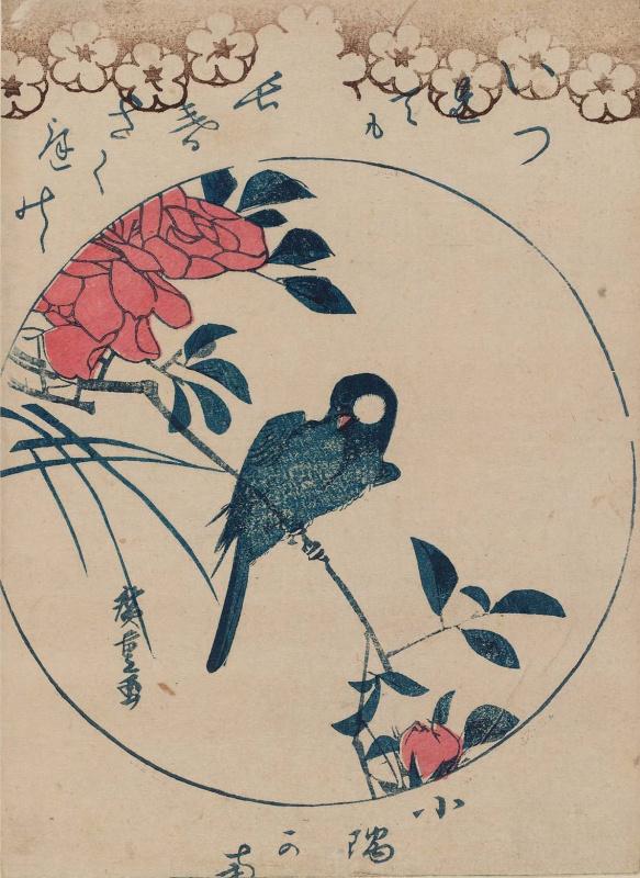 Utagawa Hiroshige. Bird on branch and flowers roses