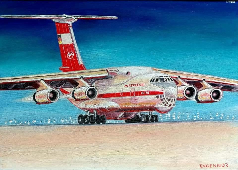 """Aviation Art. """"Может быть в ГДР"""""""