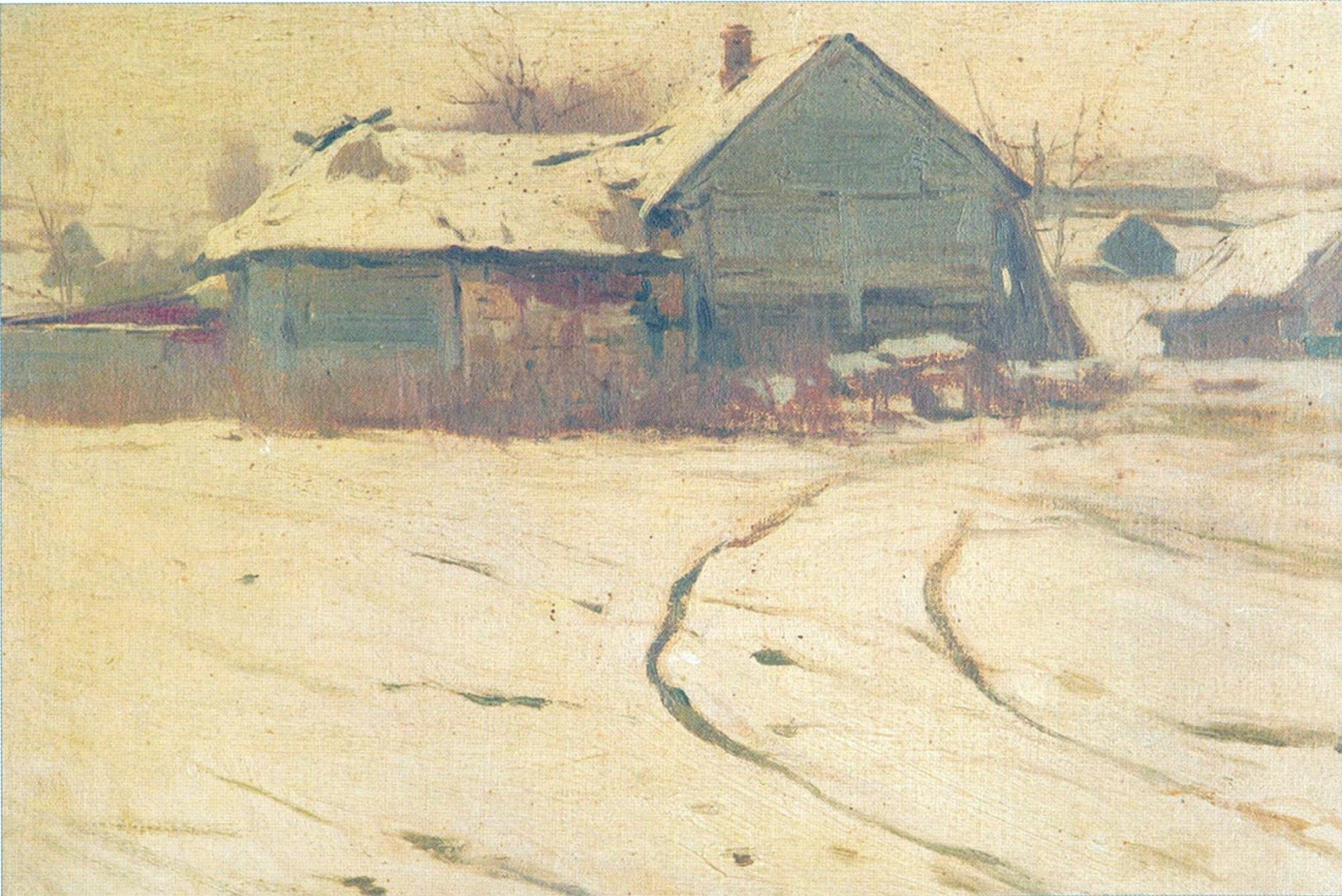 Сергей Алексеевич Коровин. Зима