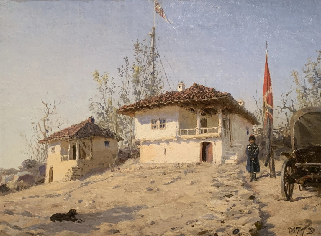 Vasily Dmitrievich Polenov. Rate. The residence of Tsarevich Alexander Alexandrovich in Brestovets with a Cossack guard during the Russian-Turkish war in the Balkans