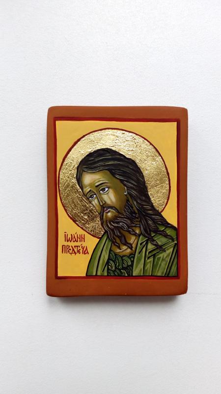 Catherine Satulina. John the Baptist