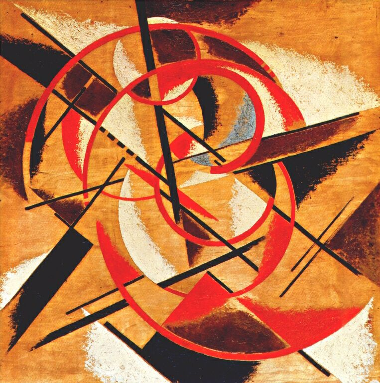 Love Sergeevna Popova. Spatial structure of power