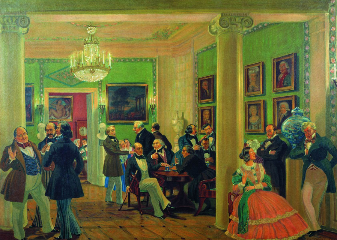 """Boris Kustodiev. In Moscow living room 1840-ies (People of the forties). Completed for publication by I. N. Knebel """"Russian history in pictures"""""""