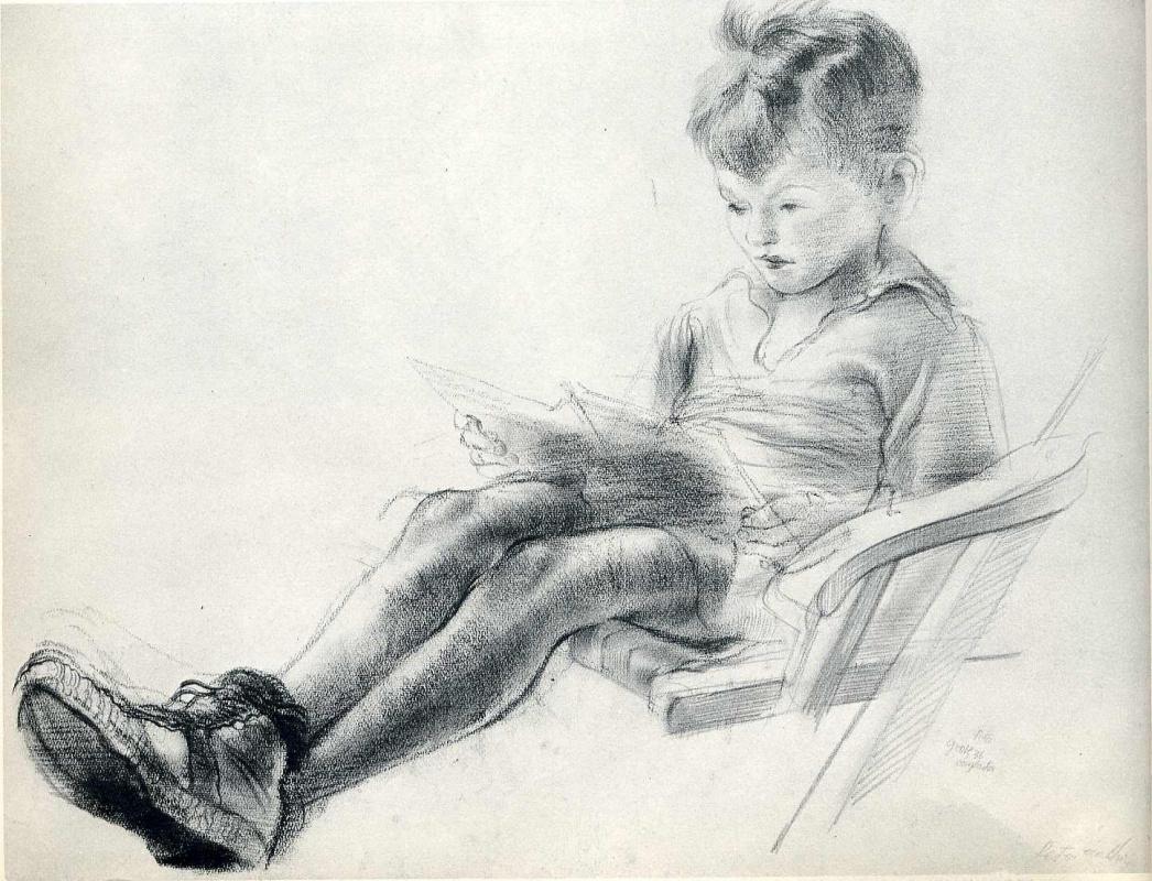Георг Гросс. Мальчик читает