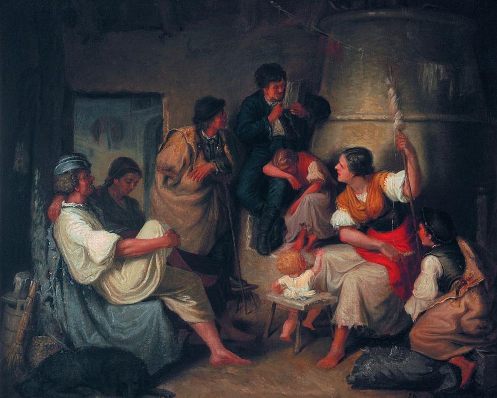 Михай Либ Мункачи. Чтение в деревенском доме