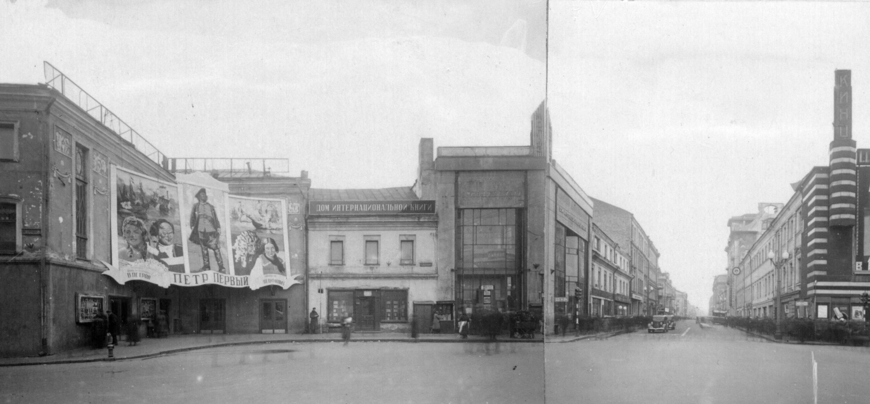 """Historical photos. Advertising of the film """"Peter the First"""" on Pushkinskaya Square in Moscow"""