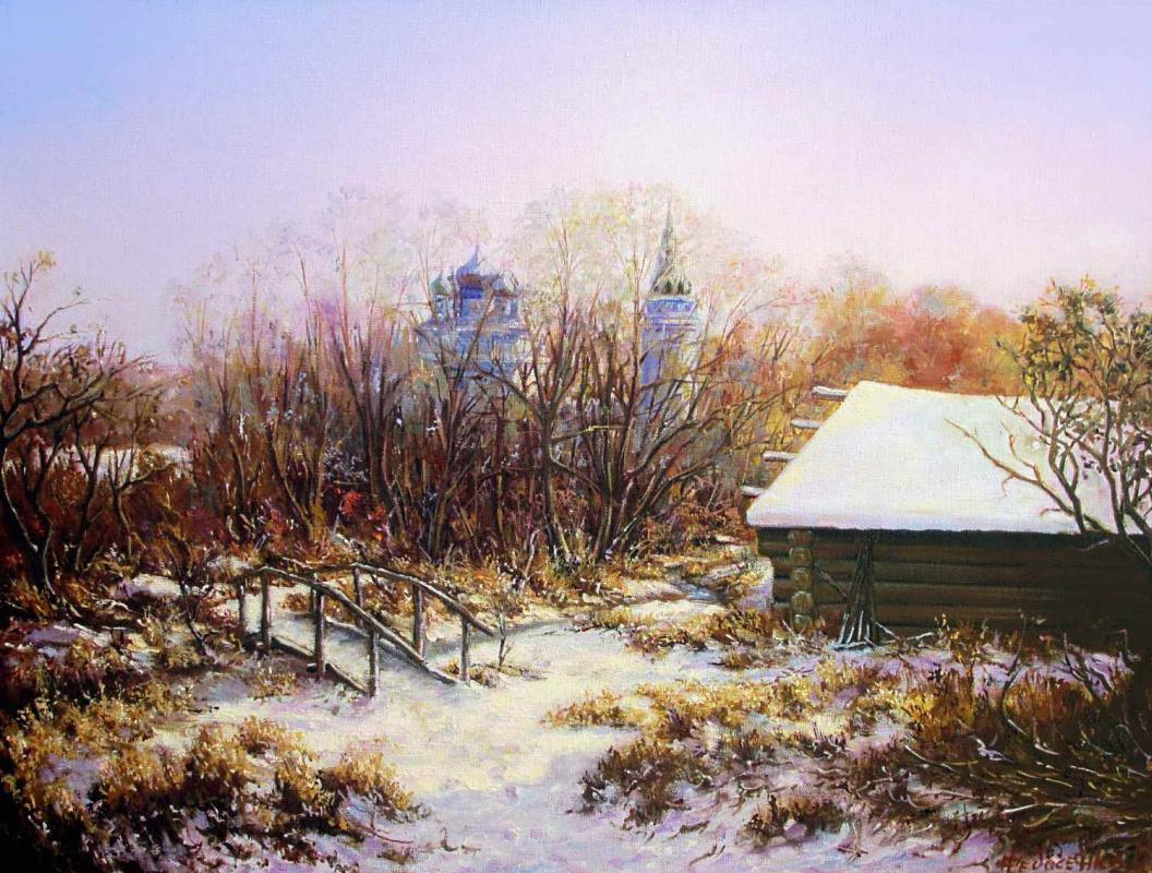 Роман Федорович Федосенко. Ноябрь, первый снег