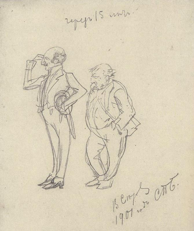 Valentin Aleksandrovich Serov. L. P. Bakst and Valentin Serov in 15 years. Cartoon