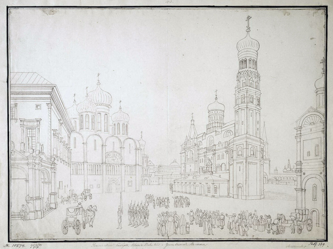 Fedor Yakovlevich Alekseev. View of Cathedral square