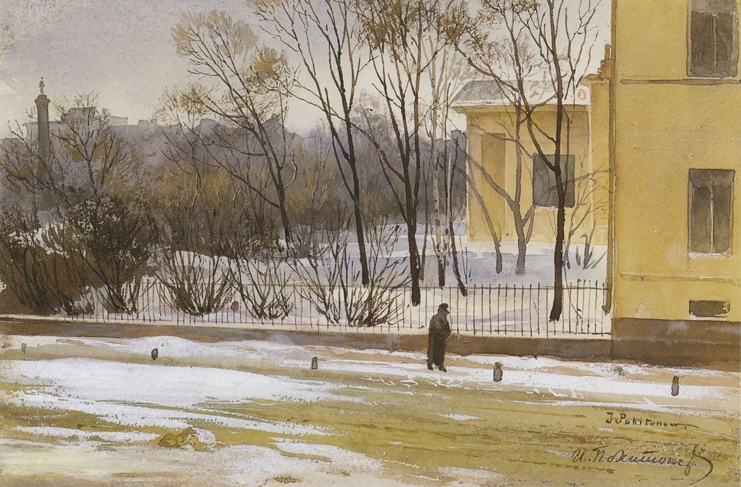 Иван Павлович Похитонов. Морозное утро