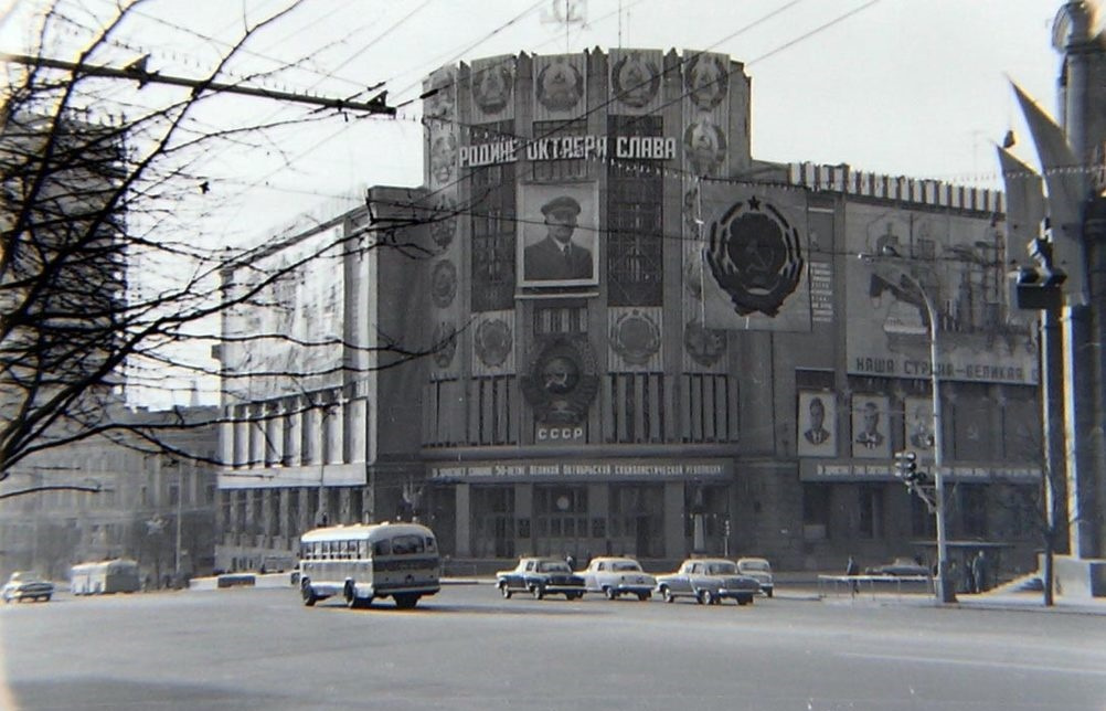 Historical photos. Festive campaign for the 50th anniversary of the October Revolution. Moscow. Central Telegraph