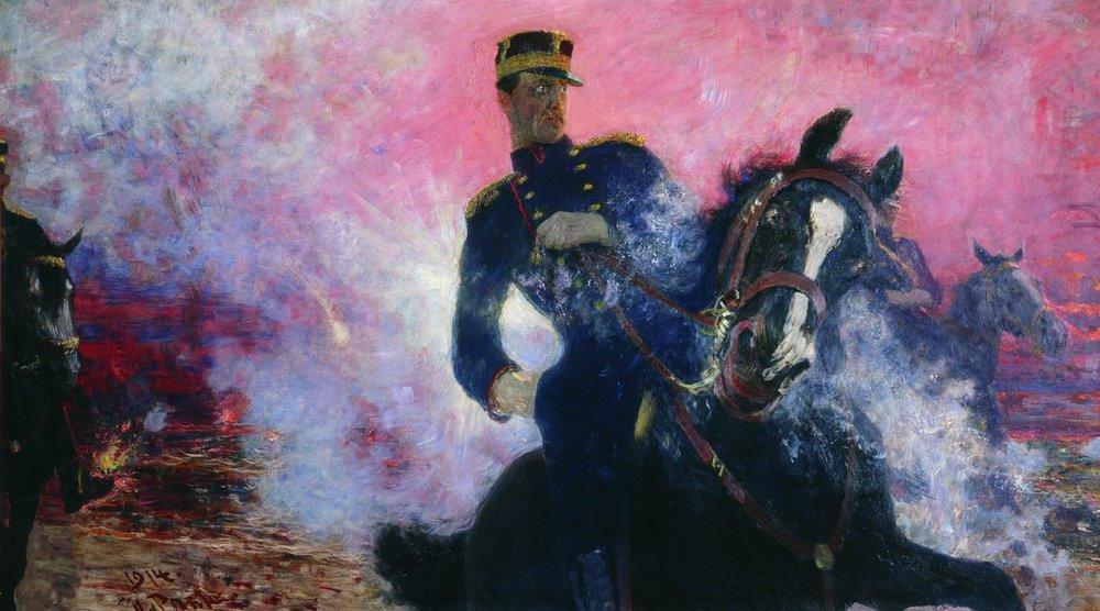 Илья Ефимович Репин. Бельгийский король Альберт в момент взрыва плотины в 1914 году