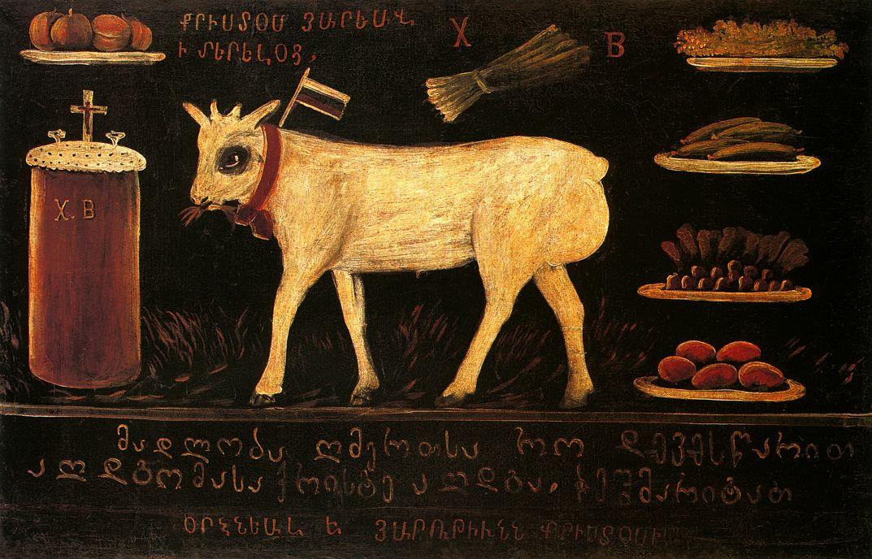 Нико Пиросмани (Пиросманашвили). Пасхальный ягненок