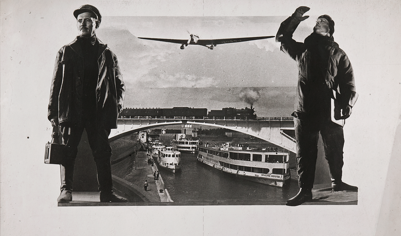 """El Lissitzky. The photo montage. The magazine """"USSR in construction"""", No. 9 - 12, 1937"""