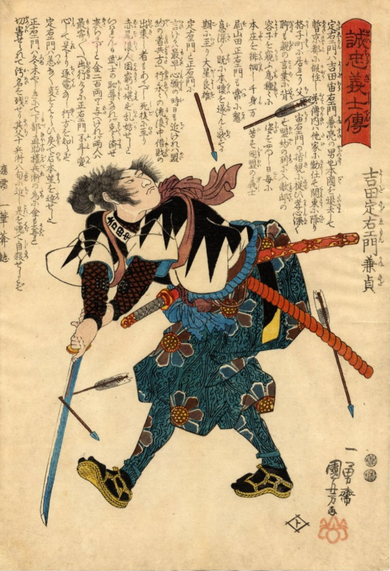 Utagawa Kuniyoshi. 47 loyal samurai. Yoshida Sedaemon Kanesada that cuts a flying enemy arrows