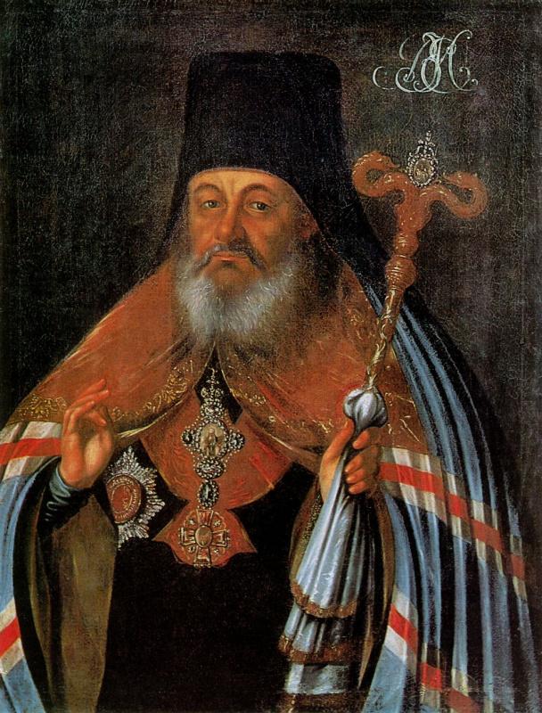 Михаил Николаевич Васильев. Портрет иркутского епископа Вениамина