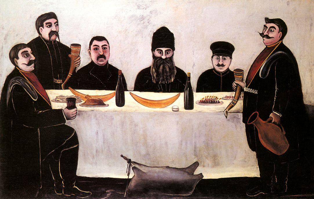 Niko Pirosmani (Pirosmanashvili). Friends Of Bahasa