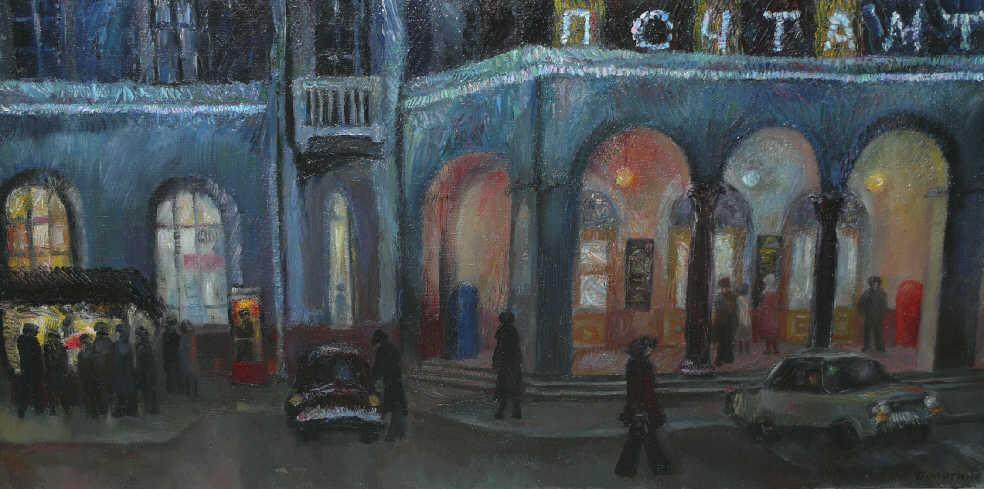 "Irina Samuilovna Bolotina. ""Evening on Kiov Street"""