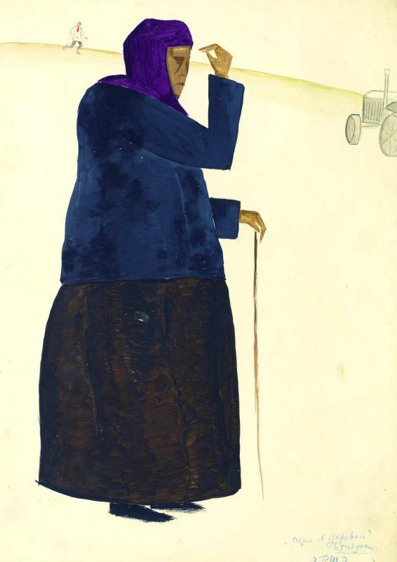 Виктор Алексеевич Шестаков. Старуха. Эскиз костюма к пьесе Р. М. Акульшина «Окно в деревню»