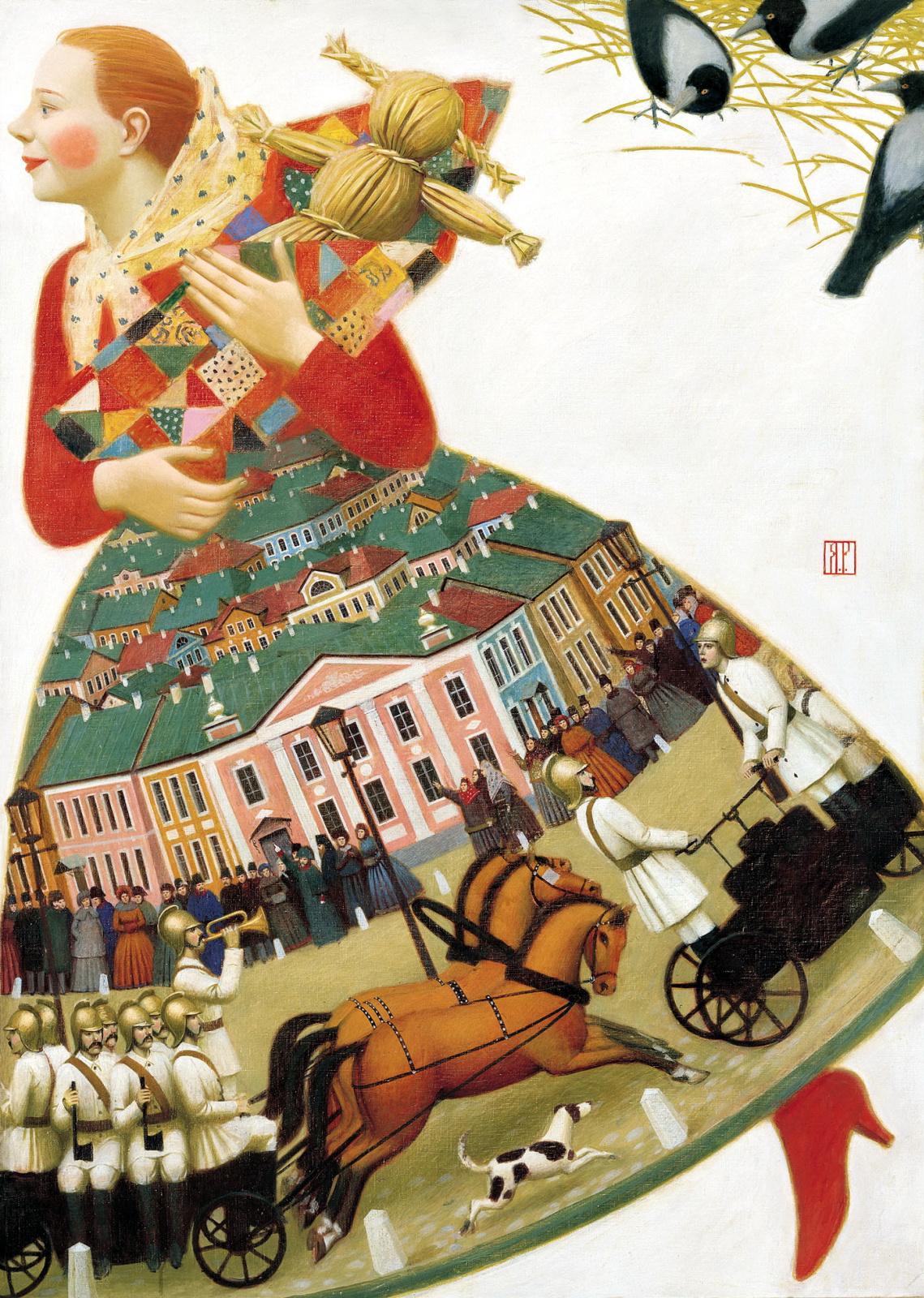 Андрей Ремнёв. Рыжая
