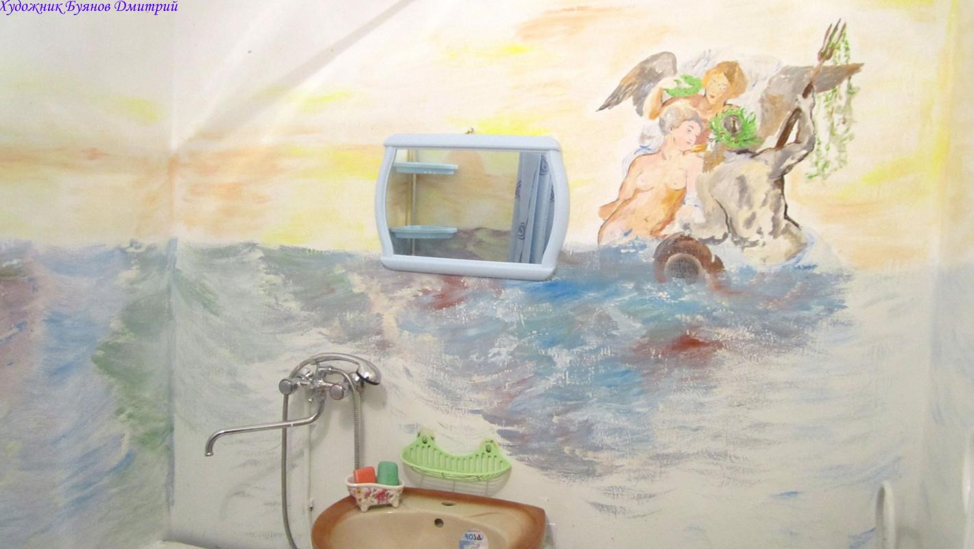 Дмитрий Юрьевич Буянов. Wall painting
