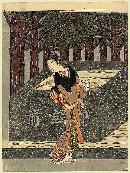 Судзуки Харунобу. Девушка вытирает руки перед входом в храм