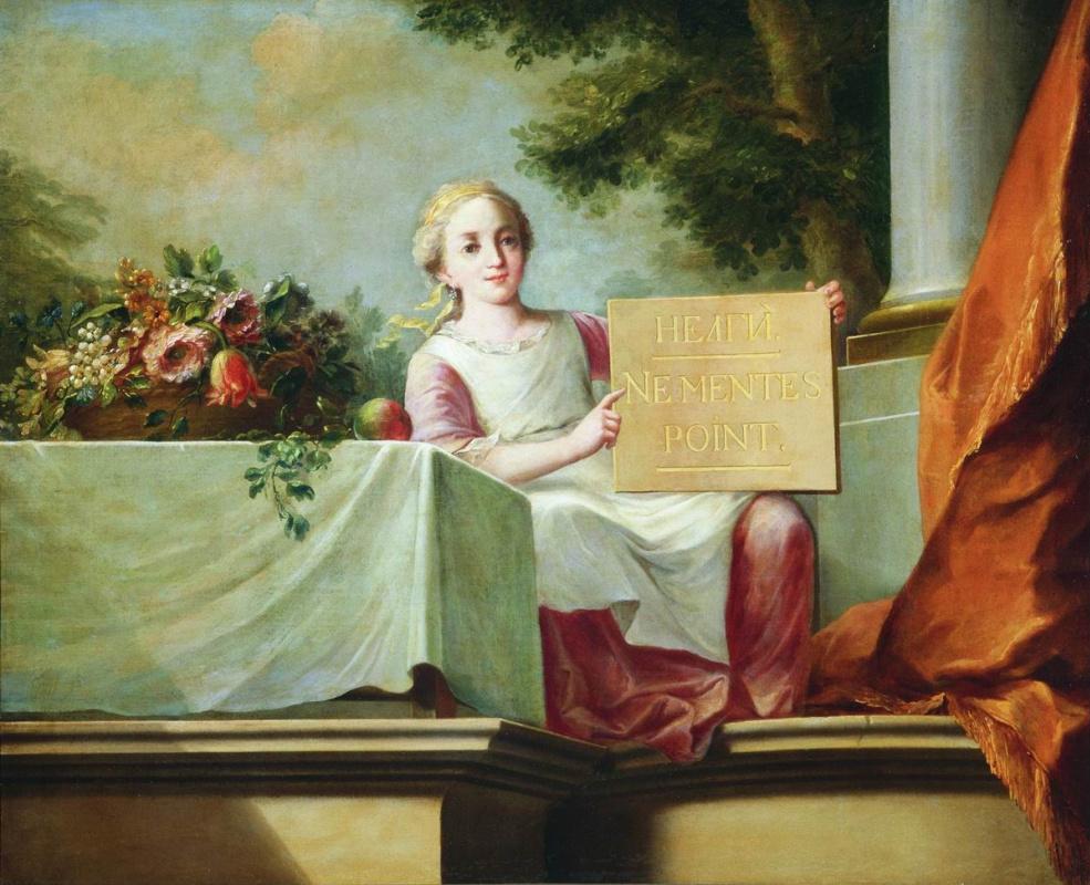 """Алексей Иванович Бельский 1726 - 1796. """"Не лги"""""""