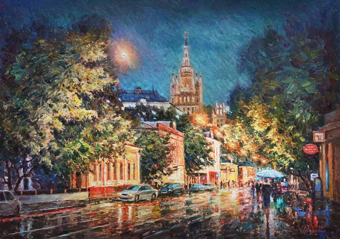 Igor Razzhivin. The light of autumn streets