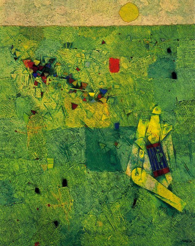 Mordechai Ardon. Green field