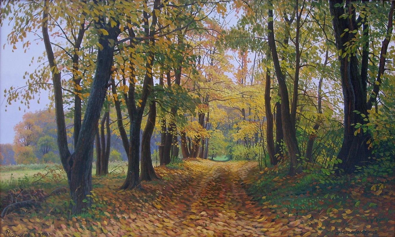 Alexander Vasilyevich Zoryukov. Linden Alley in Anisovo-Gorodishche