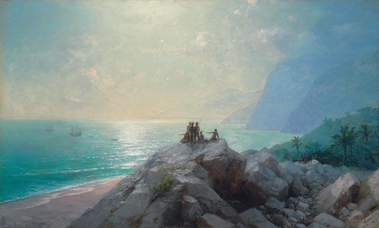 Ivan Constantinovich Aivazovski. The arrival of the Columbus flotilla to the shores of America
