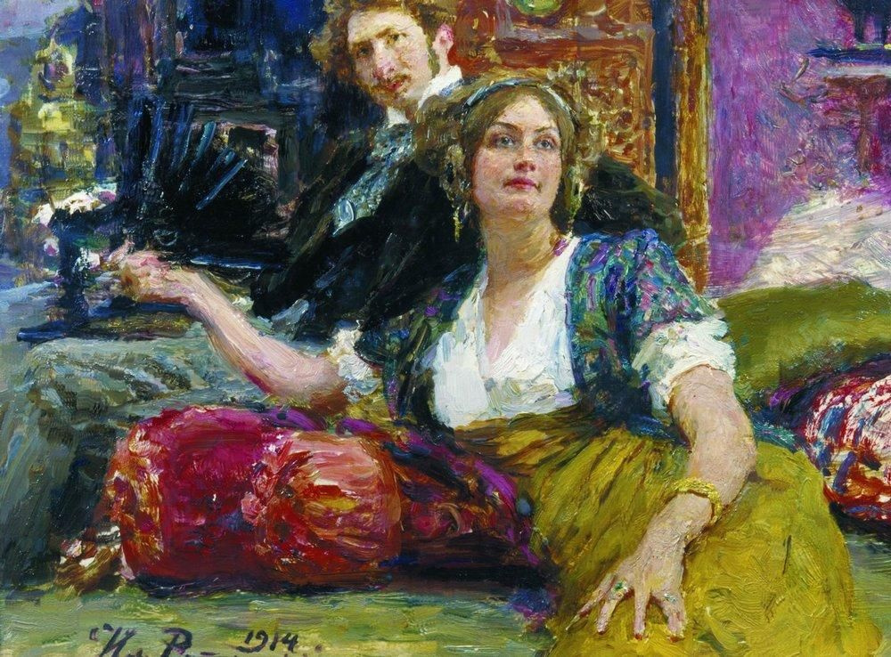 Илья Ефимович Репин. Портрет поэта С. М. Городецкого с женой