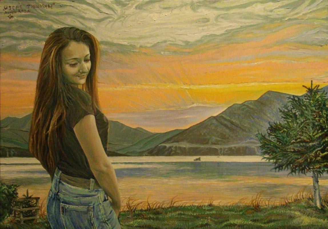 Andrii Herhelezhyu. Lake of Silence