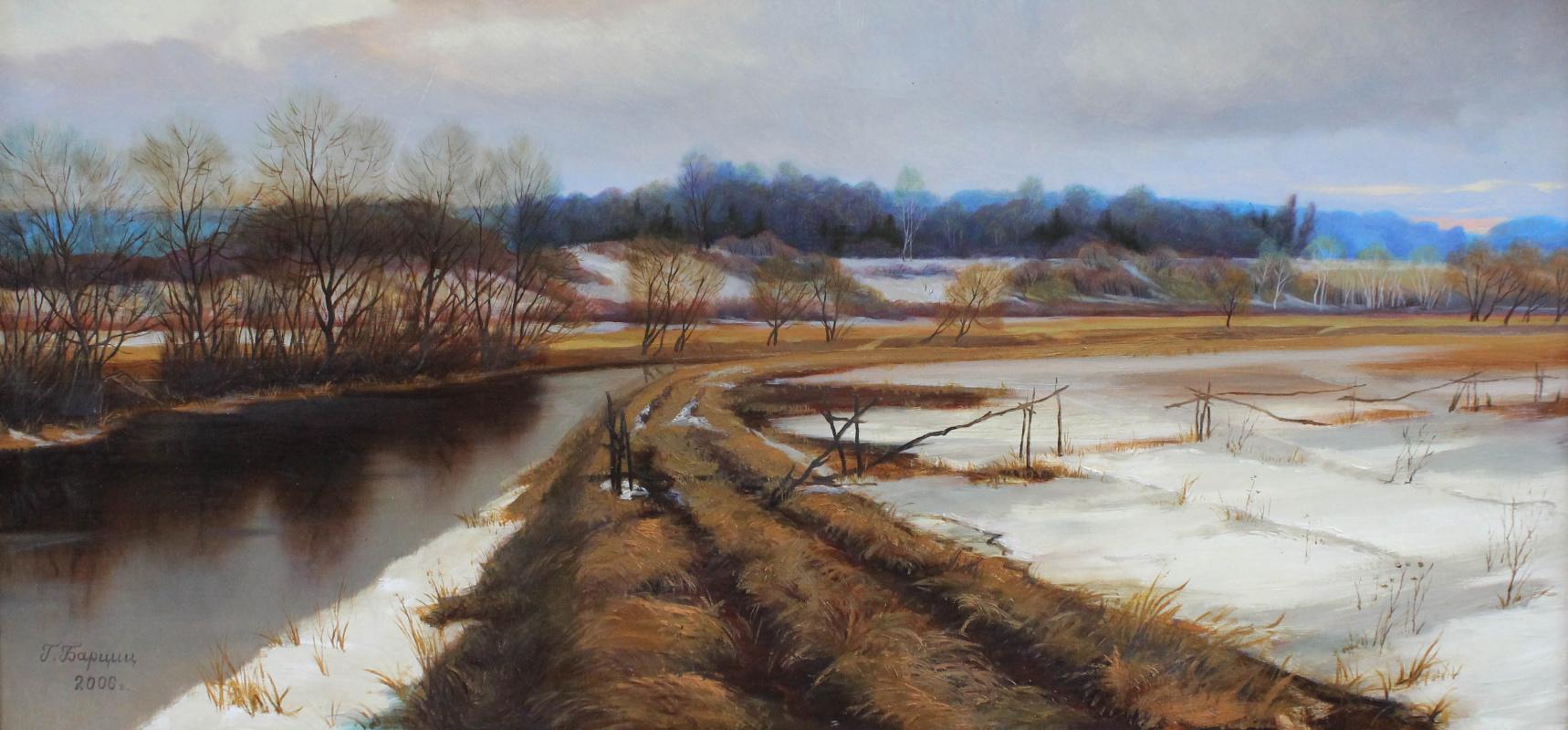 Gennady Shotovich Bartsits. Spring on the Ucha River