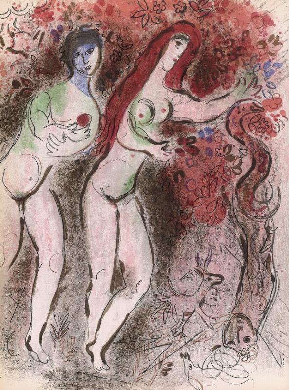 Марк Захарович Шагал. Адам и Ева. Запретный плод. Серия иллюстраций к Библии