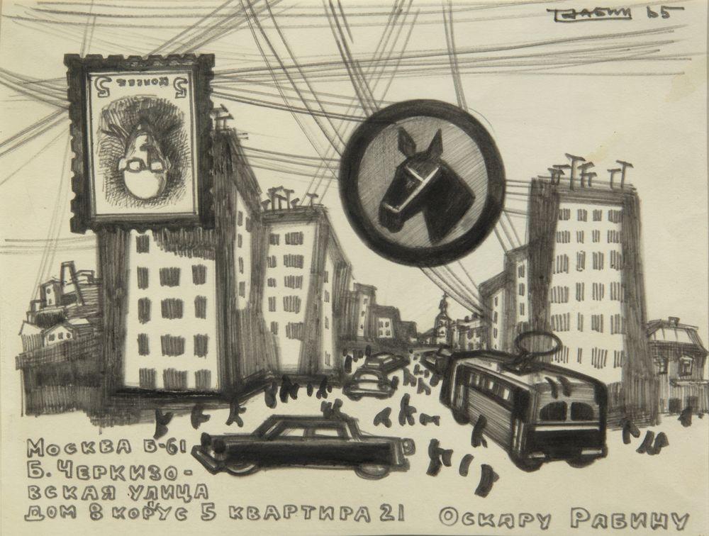 Оскар Яковлевич Рабин. Письмо. Б. Черкизовская улица