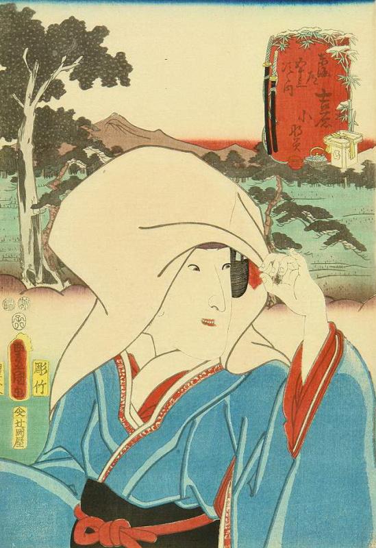 15 Станция Ёсивара. Актер Иваи Кумесабуро III в роли Конами