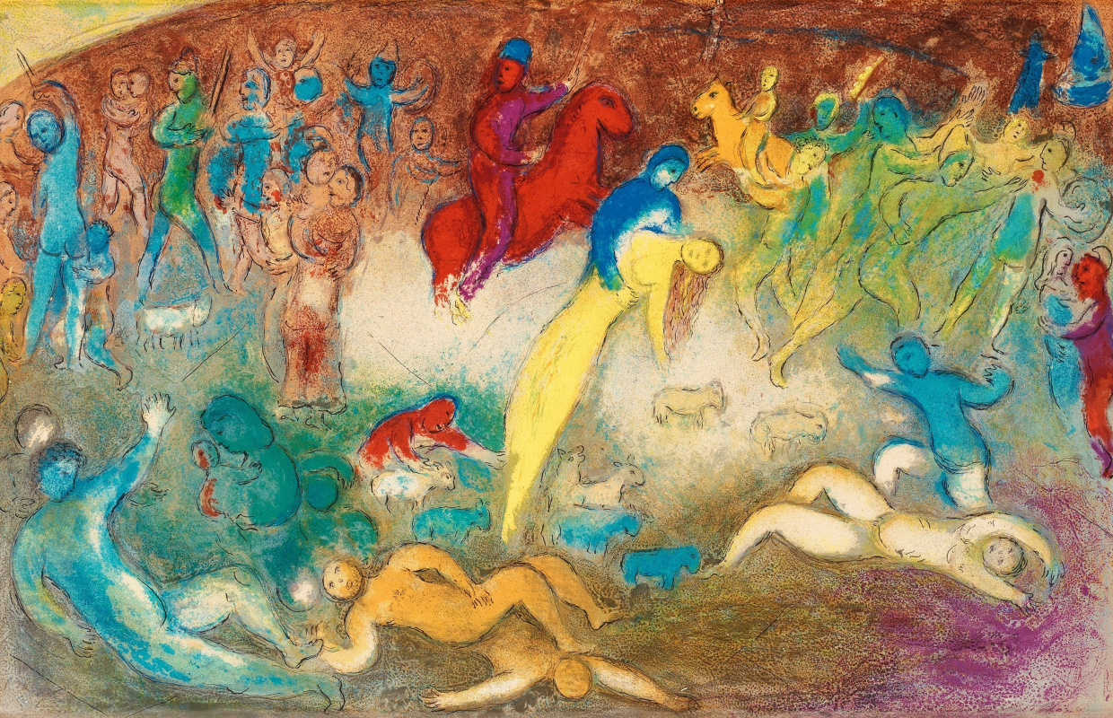 """Marc Chagall. Chloe carry maternity. From the series """"Daphnis and Chloe"""""""