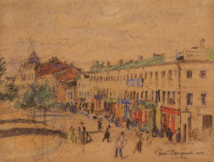 Sergey Arsenievich Vinogradov. Festive decoration of the square. Sketches of Moscow during the celebration of the first anniversary of the October revolution