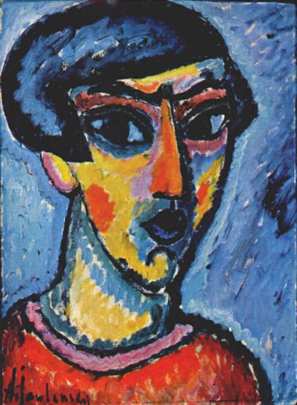 Алексей Георгиевич Явленский. Голова на синем